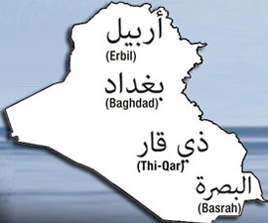 Map of UNINETTUNO Technological Poles in Iraq