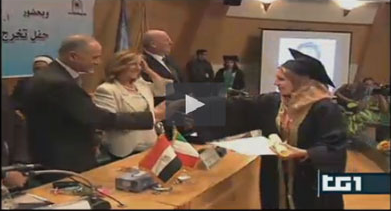 Degree awarding to the students of the Helwan University, Cairo (Egypt)