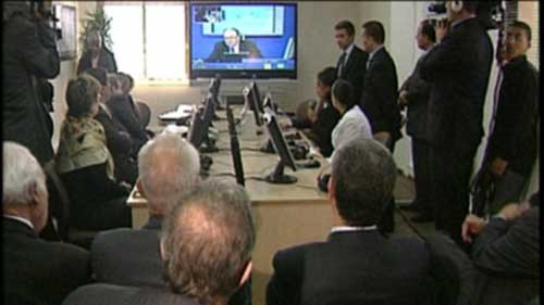 Inauguration of the Technological Pole of RABAT (Morocco)